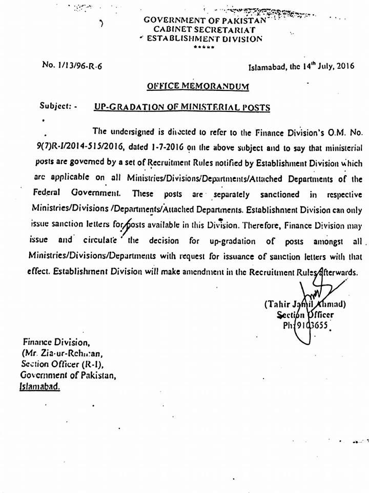 Upgradation of Ministerial Staff
