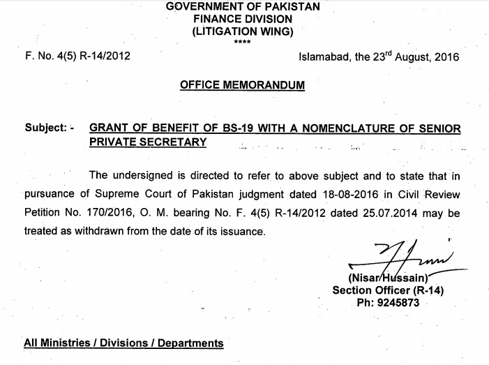 Grant of Benefits of BPS-19 with a Nomenclature of SPS