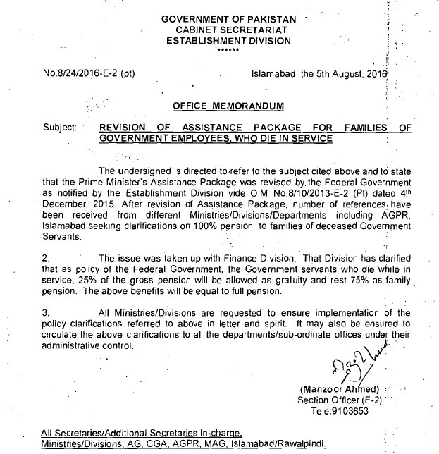 Notification 100% Pension in Death during Service Cases