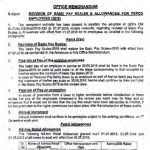 PEPCO Notification Regarding Revised Pay Scales 2016