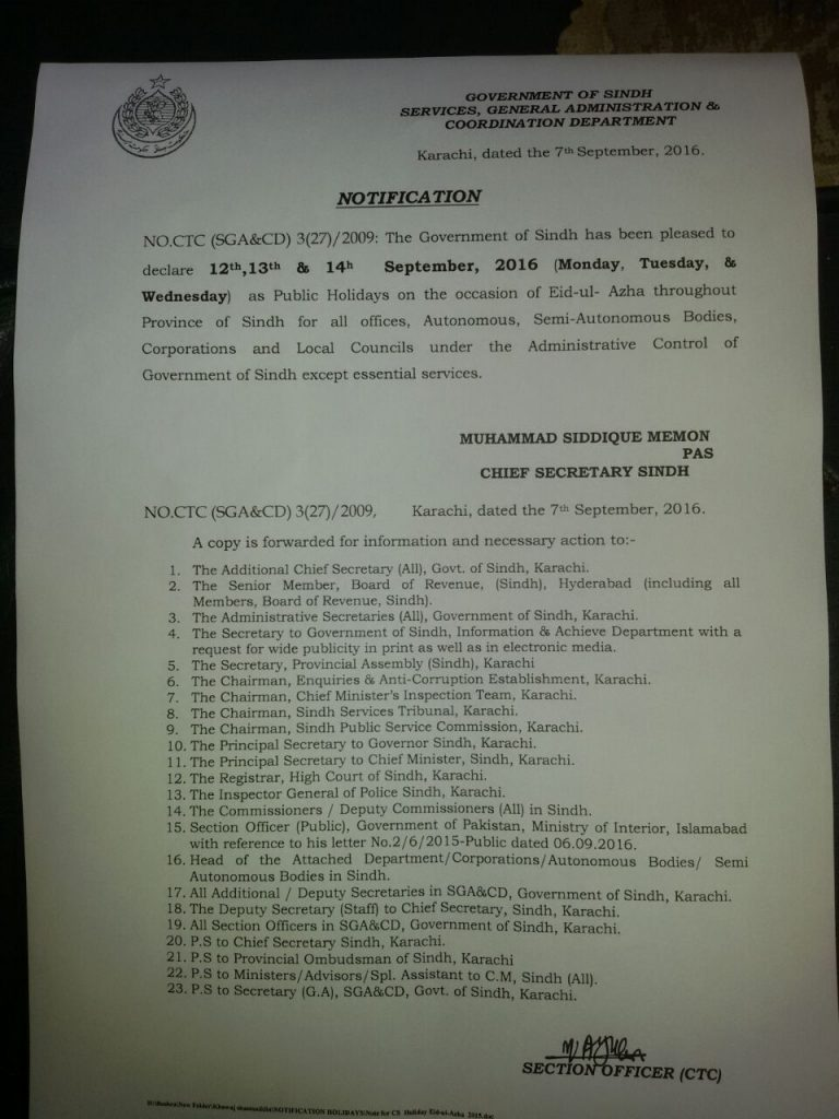 Eid-ul-Azha Holidays 2016 Notification Sindh
