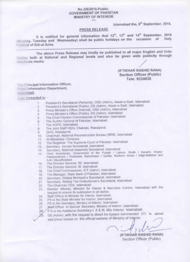Notification of Eid-ul-Azha Holidays 2016