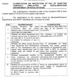 Pay Protection Clarification on Regularization of Gazetted Employees