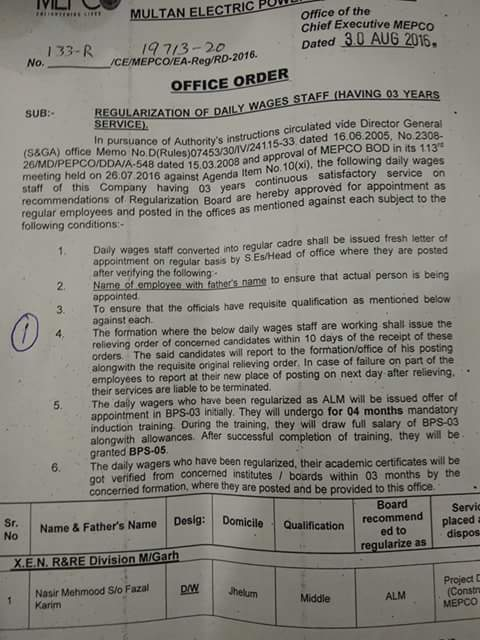 Notification of Regularization of Daily Wages Employees MEPCO