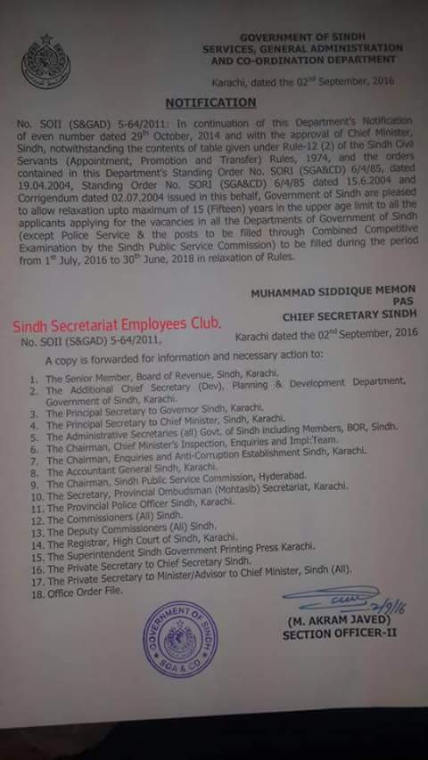 Relaxation in Age Limit by Sindh Government