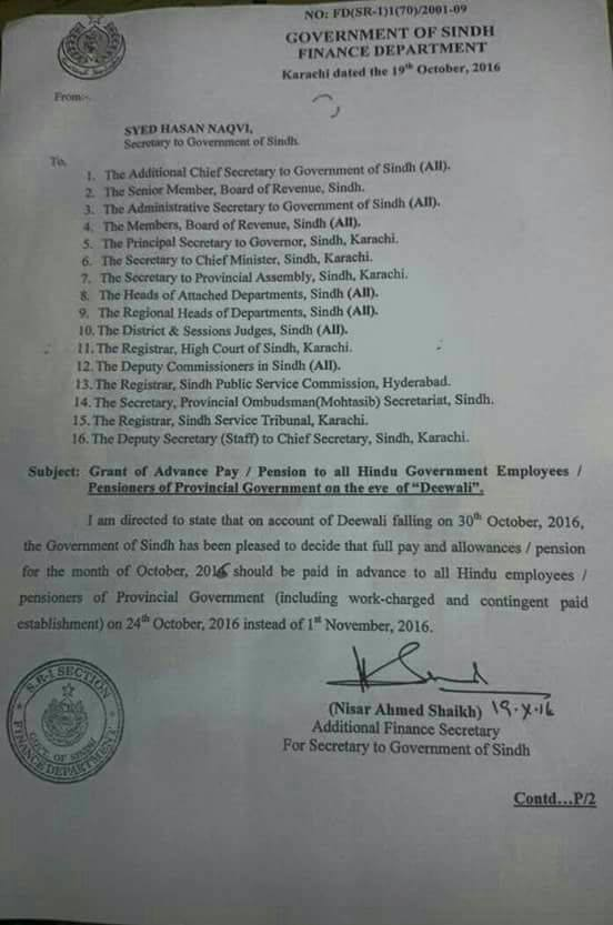 Advance Pay and Pension to Hindu Employees Government of Sindh