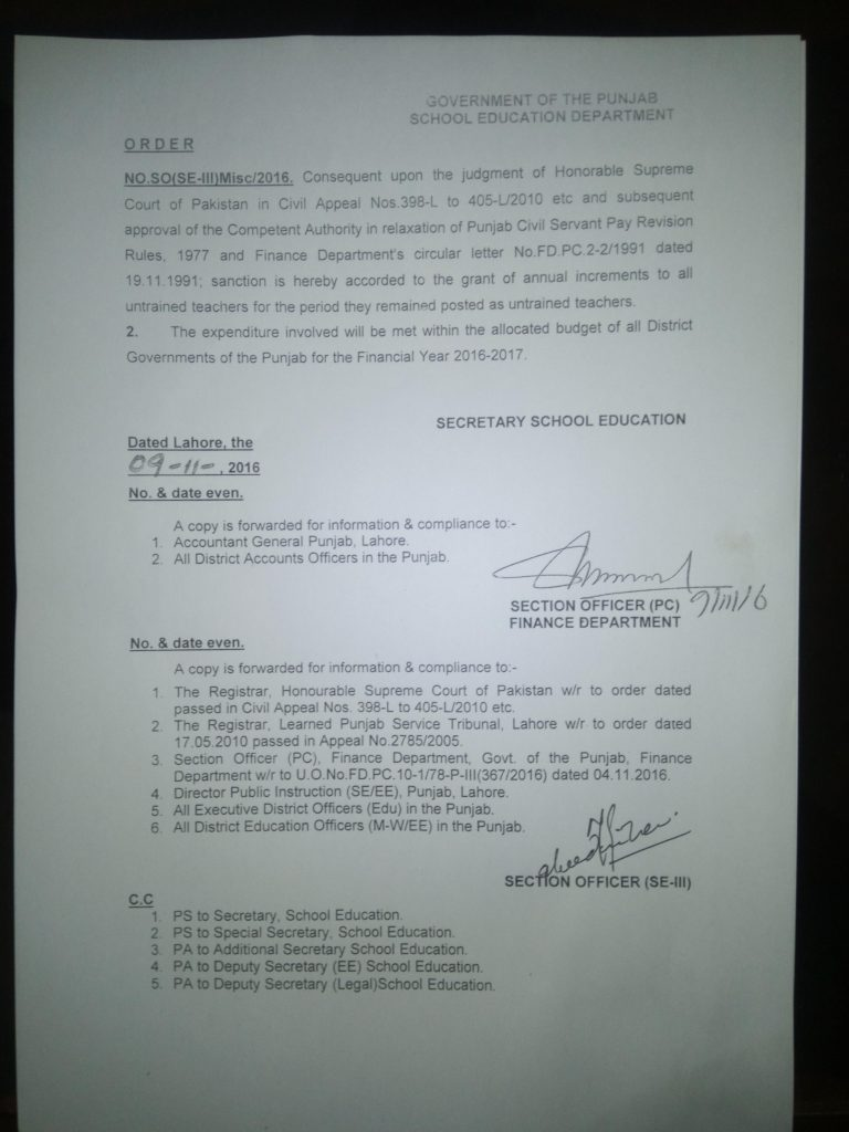 Annual Increments to Punjab Govt Untrained Teachers