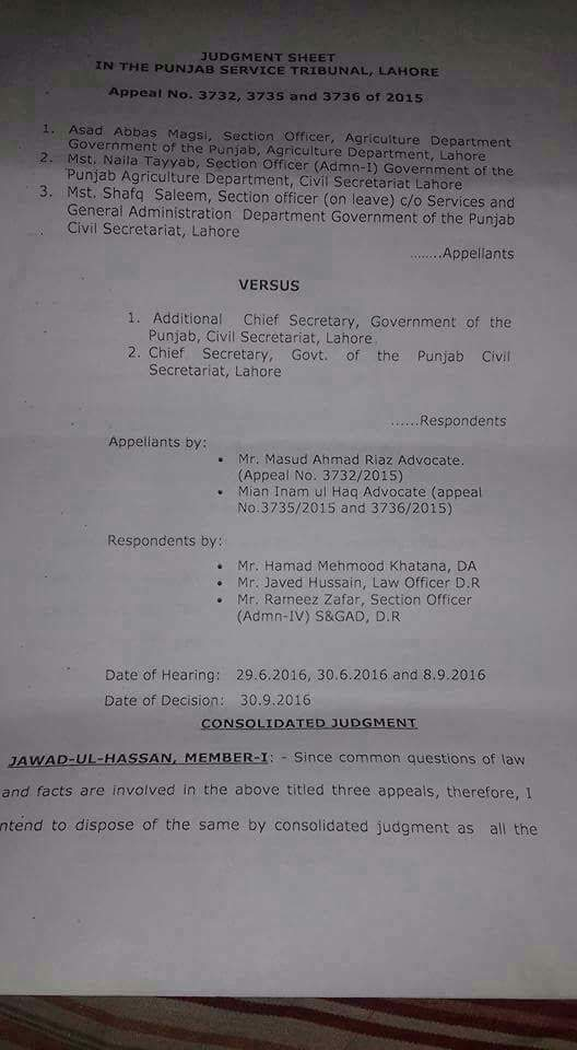 Judgment Sheet Regarding Counting Previous Service & Seniority Contract Employees Punjab