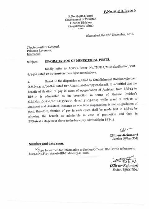 Upgradation Ministerial Posts-Benefits Admissible to Assistants
