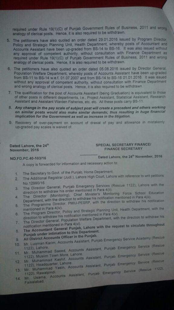 Important Notification Regarding Upgradation of Accounts Assistants