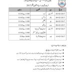 Date Sheet 5th & 8th Grade Examination 2017 PEC