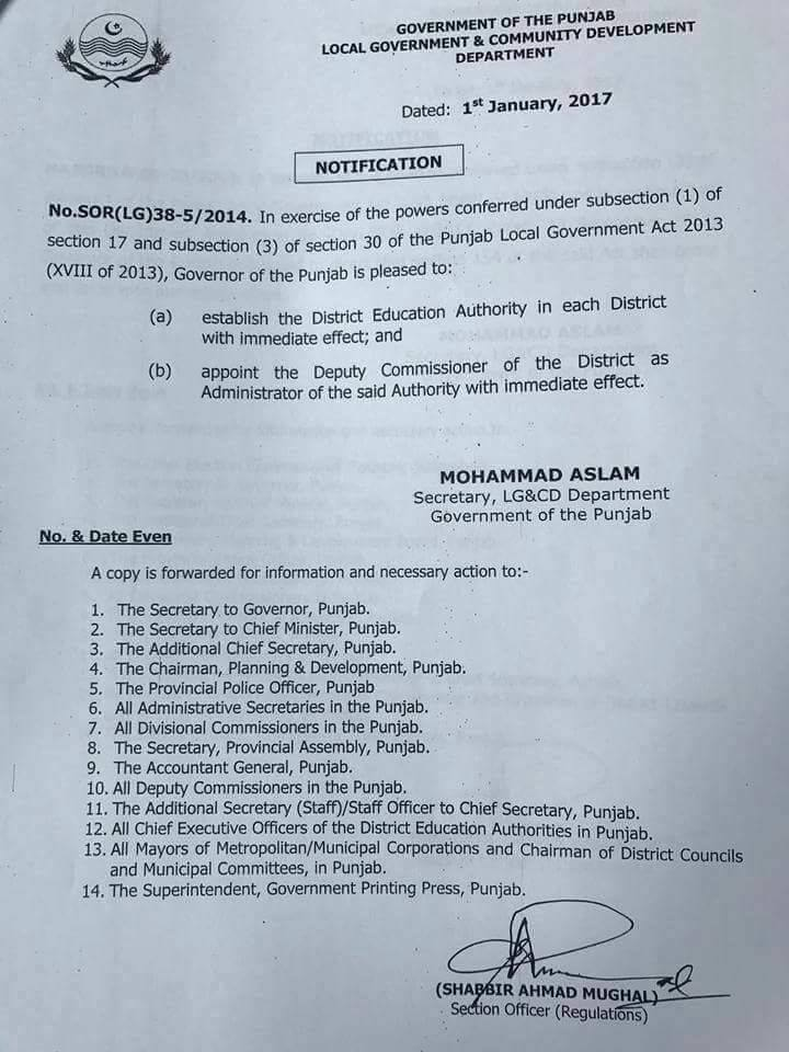 Notification of Establishment District Education Authority in Each District of Punjab