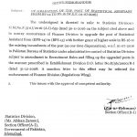 Notification of Statistical Assistant Upgradation