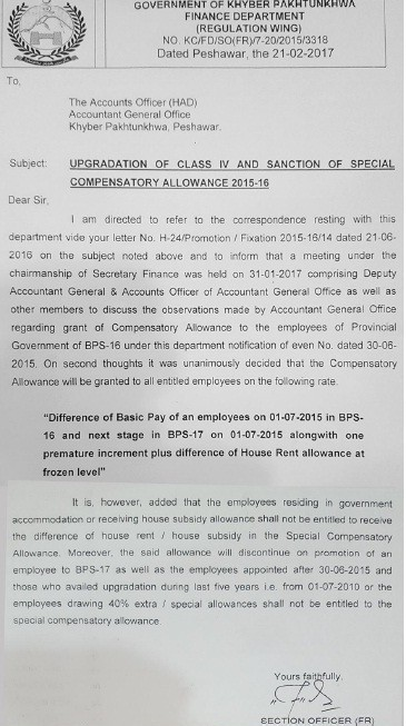 Compensatory Allowance Amount KPK