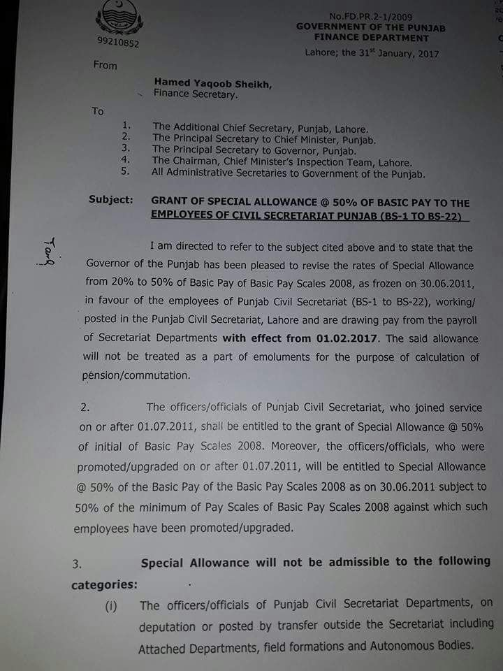 Notification of Special Allowance @50% to the Employees of Civil Secretariat Punjab