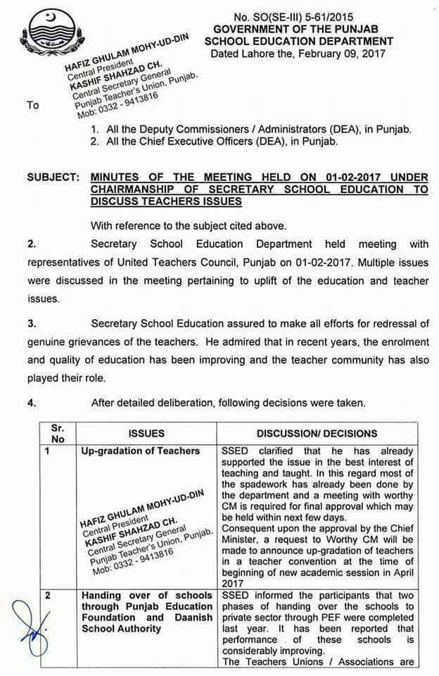 Minutes Regarding Upgradation Punjab School Teachers