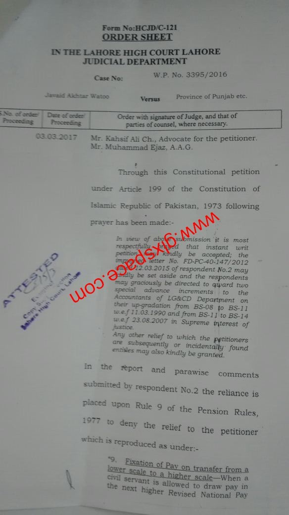Grant of Premature Increment on Upgradation of Accountant Punjab Govt LG & CD Department- Decision of LHC