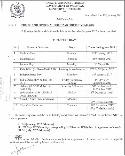 Notification of Public Holidays 2017 & Optional Holidays 2017