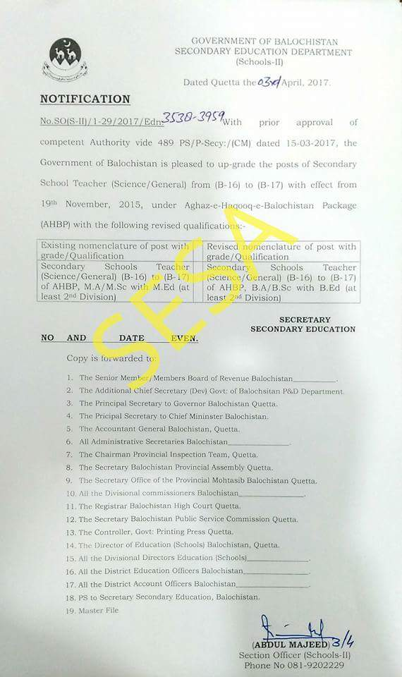 Notification of Revised Qualification Upgradation of SST from BPS-16 to BPS-17 Balochistan