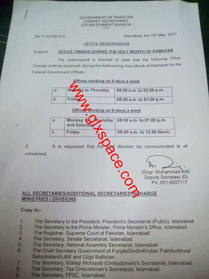 Notification Office Timings during the Holy Month of Ramzan 2017