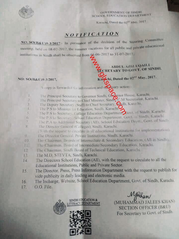 Notification of Summer Vacation Sindh Govt Schools 2017