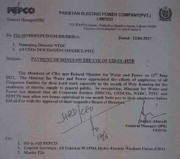 Payment of Bonus on the Eve of Eid-ul-Fitr 2017 to PEPCO Employees
