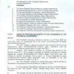 Notification of Increase Pension 2017 KPK Government