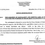 Notification Declaration Rawalakot & Mirpur (AJK) as Big City