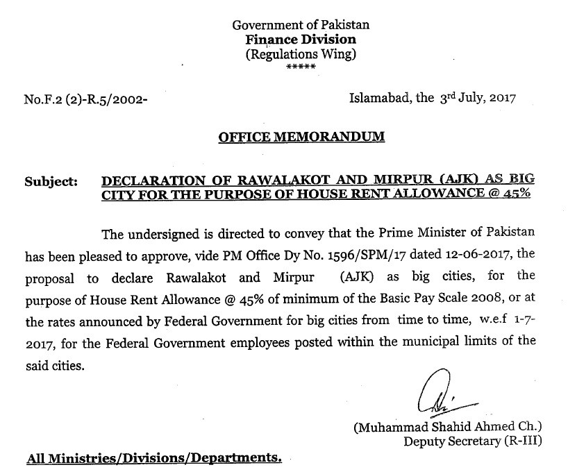 Notification Declaration Rawalakot