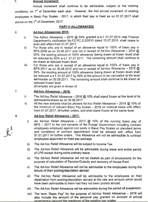Notification Revised Pay Scale 2017 Punjab Government
