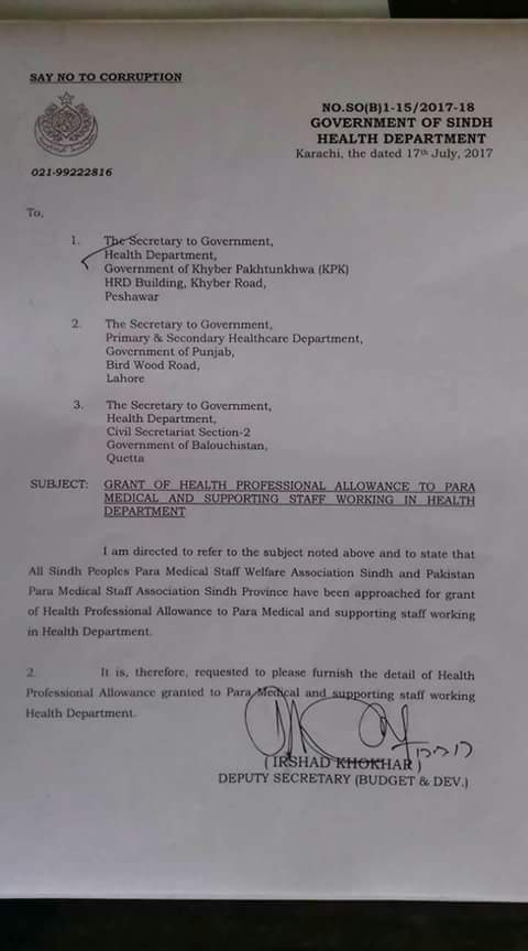 Grant of Professional Allowance Para Medical & Supporting Staff Health Department Sindh
