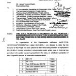 Notification of Time Scale Promotion 2017 Punjab Government Employees