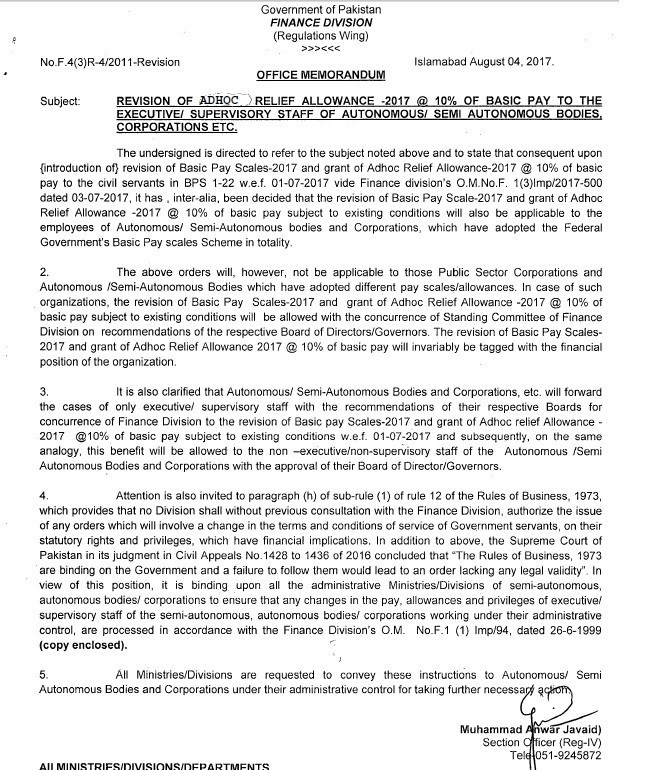 Notification Revision Adhoc Relief Allowance 2017 @10% to the Executive/Supervisory Staff to Corporations etc