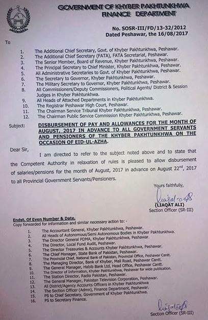 Notification of Advance Salary KPK on 22-08-2017 On the Occasion of Eid-ul-Azha