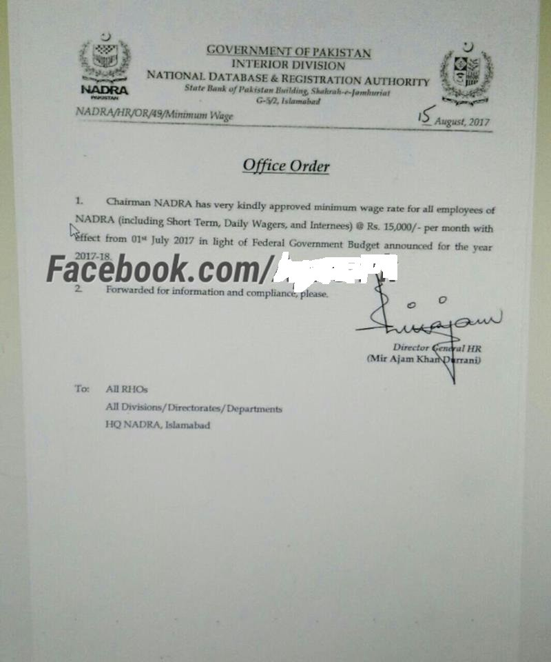 Notification of Minimum Wage Rates for All Employees of NADRA