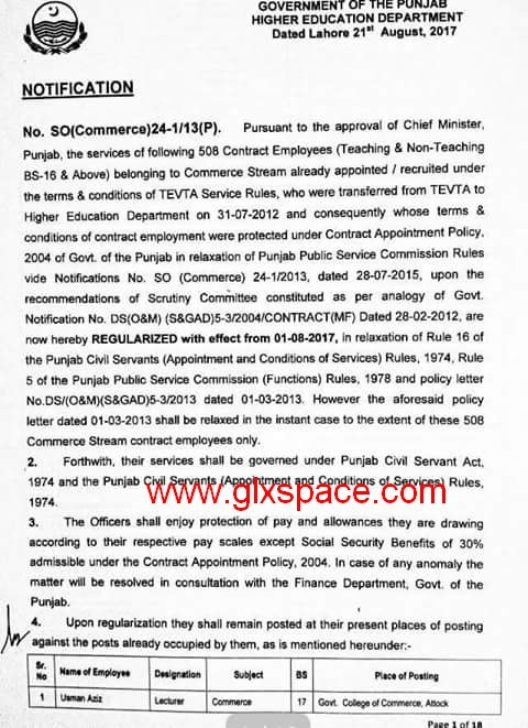 Notification of Regularization Contract Employees Punjab 2017 (Commerce Stream Contract Employees)