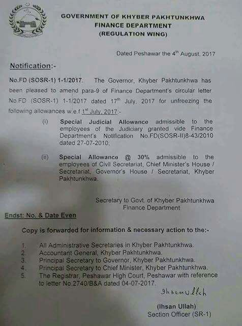 Notification Unfreezing Special Judiciary Allowance & Special Allowance KPK