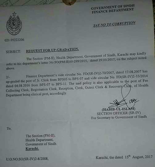 Notification of Upgradation Fee Collecting Clerk, Registration Clerk, Octroi Clerk & Recovery Clerk Sindh Health Department