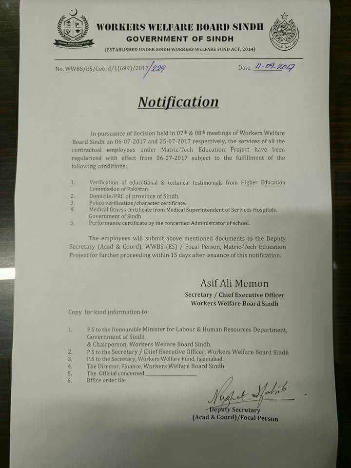 Notification of Contract Employees Regularization under Matric-Tech Education Project