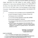Notification of Enhancement of Public Service Commission Allowance KPK