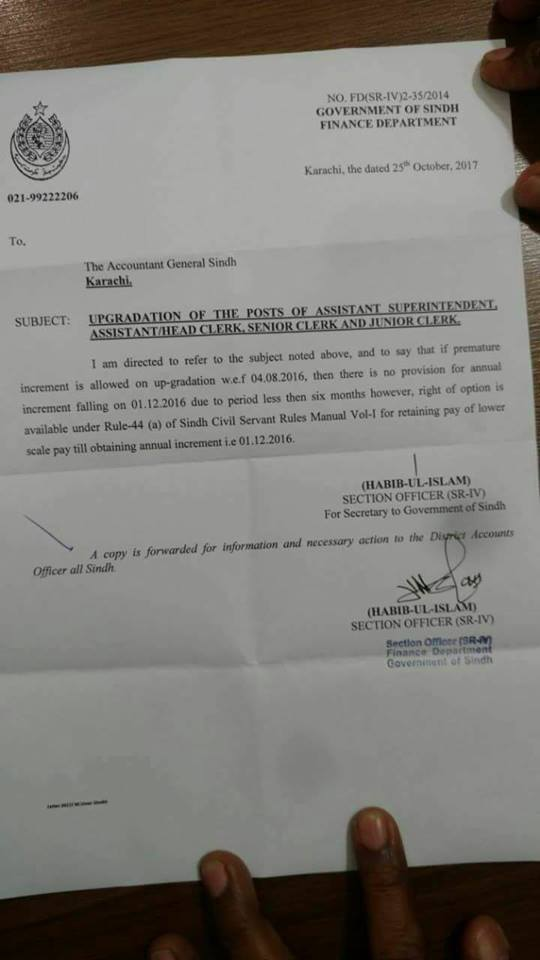 Clarification Premature Increment, Annual Increment & Right of Option on Upgradation-Sindh