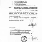 Grant of Fixed Daily Allowance to Clerical Staff/Ministerial Staff of Balochistan Police & Levies Force