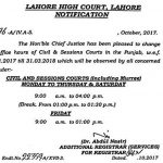 Notification of Change of Office Hours Civil & Session Courts in Punjab