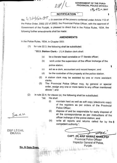 Notification of Amendment Police Rules 1934
