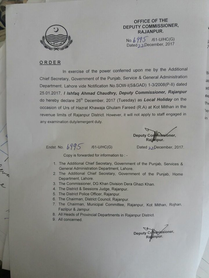 Notification of Holiday on 26th December 2017 in District Rajanpur
