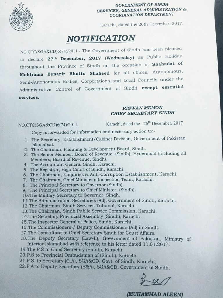 Notification of Holiday on 27th December 2017 on the Occasion of Shahadat of Mohtama Benazir Bhutto Shaheed