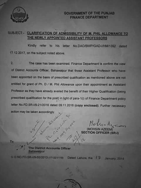 Clarification Admissibility M.Phil Allowance to the Newly Appointed Assistant Professors