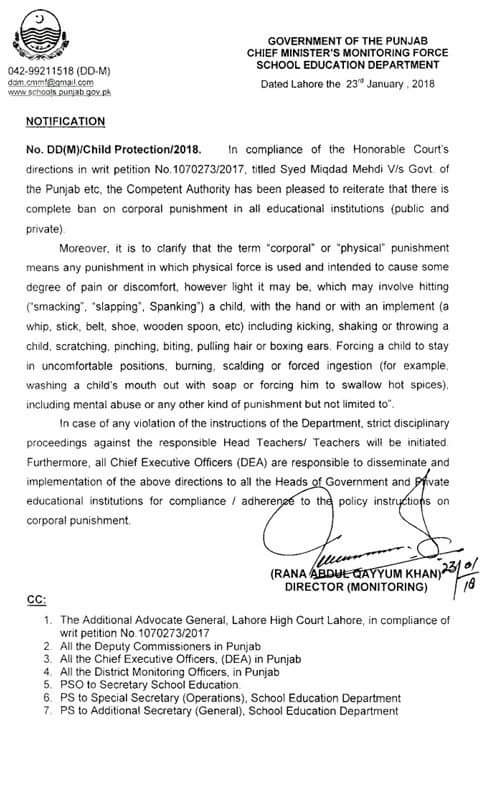 Notification of Complete Ban on Corporal Punishment Punjab School Education Department