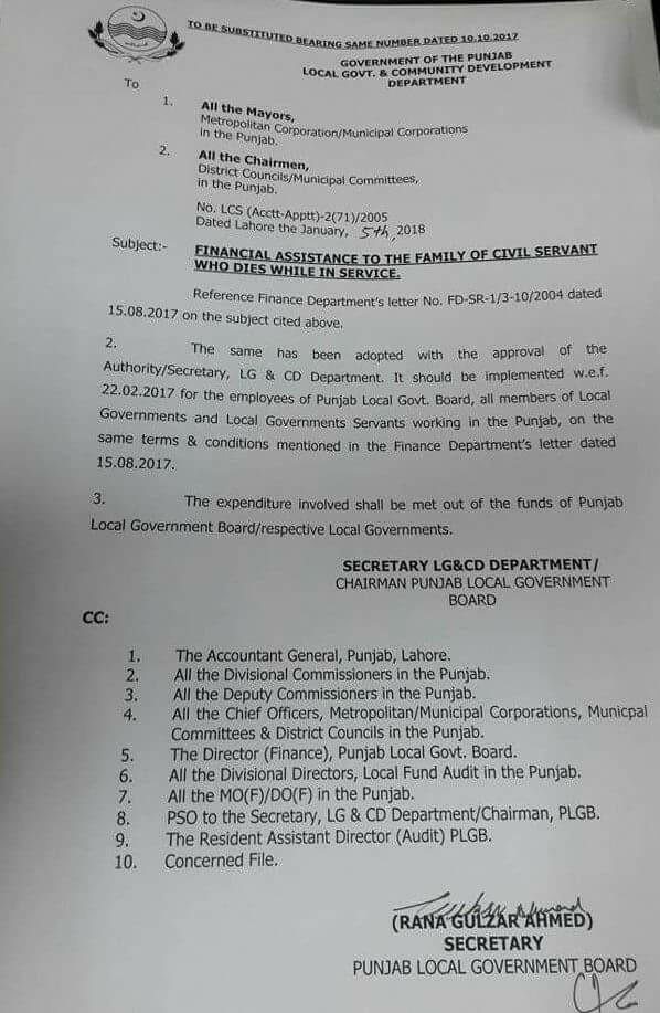 Notification of Financial Assistance Package Local Government Servants