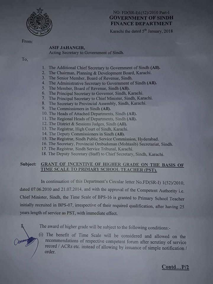 Notification of Grant BPS-16 Primary School Teachers Sindh Government